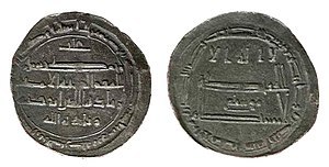 English: Aghlabid dirham (silver), minted in K...
