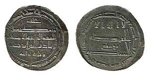 Ziyadat Allah I of Ifriqiya - Dirham of Ziyadat Allah I