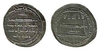Ziyadat Allah I of Ifriqiya Emir of Ifriqiya (817–838)