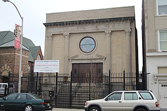National Register of Historic Places listings in Essex County, New Jersey - Image: Ahavas Sholom Newark Front