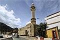 Ain Defla عين الدفلة - panoramio (5).jpg
