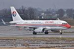 Airbus A319-133 'B-6450' China Eastern (47031408394).jpg