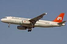 Airbus A320 family - Wikipedia