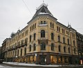 Akersgata 18 Oslo Athenaum.jpg