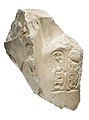 Akhenaten chest, Aten cartouches MET 21.9.599.jpg