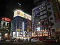 Akihabara Electric Town bei Nacht 09.jpg
