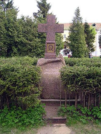 Ivan Aksakov - Aksakov's gravestone in the Troitse-Sergiyeva Lavra.