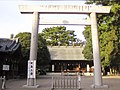 Akumi Kanbe Shinmeisha.jpg