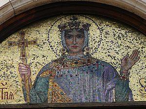 Aelia Eudocia - A mosaic depicting Eudocia in the Alexander Nevsky Cathedral, Sofia, Bulgaria.