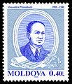 Alexandru Plămădeală1.jpg
