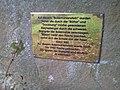 Alter Mühlstein - panoramio.jpg
