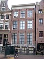 Amsterdam - Oudezijds Achterburgwal 78A.jpg