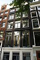 Amsterdam - Prinsengracht 695.JPG