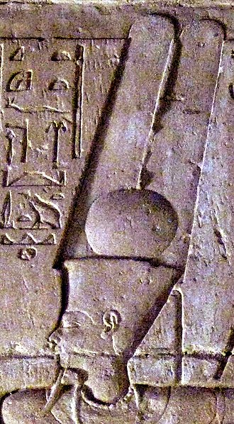 Ancient Egyptian religion - Amun-Ra kamutef, wearing the plumed headdress of Amun and the sun disk representing Ra