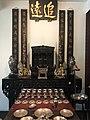 Ancestral altar of Tan Kim Seng ca 1860 IMG 9773 singapore peranakan museum.jpg