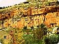 Ancient Cave Sites in Iraq al Amir.JPG