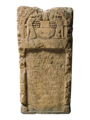 Ancient Roman epitaph, Moesia superior 201 AD – 300 AD, National Museum of Serbia.png