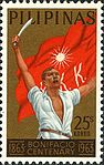 Andrés Bonifacio 1963 stamp of the Philippines.jpg