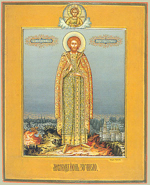 Andrey Bogolyubsky - Icon of St. Andrei Bogolyubsky
