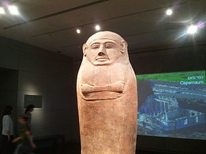 Anthropoid ceramic coffins - Anthropoid Clay Coffin with face lid and crossed arms. An example of a naturalistic face lid.