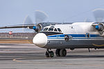 Antonov An-26 (8648441029).jpg