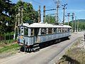 Arad tram Ghioroc 2017 8.jpg