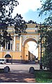 Arch of the Senate and Synod building.jpg