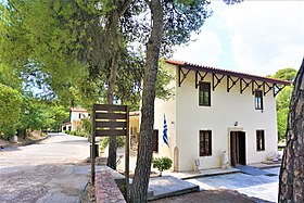 Archaeological Museum of Epidaurus by Joy of Museums.jpg