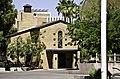 Architecture, Arizona State University, Tempe, AZ - David Pinter, davidpinter.com - panoramio (115).jpg