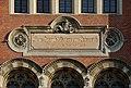 Arsenal Heeresgeschichtliches Museum Fassadendetail-DSC 7931w.jpg