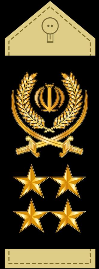 Islamic Republic of Iran Army Ground Forces - Image: Arteshbod