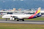 Asiana Airlines, A321-200, HL7729 (21727819885).jpg