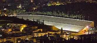 Pangrati - The Panathinaiko Stadium that hosted the first modern Olympic Games lies within Pangrati