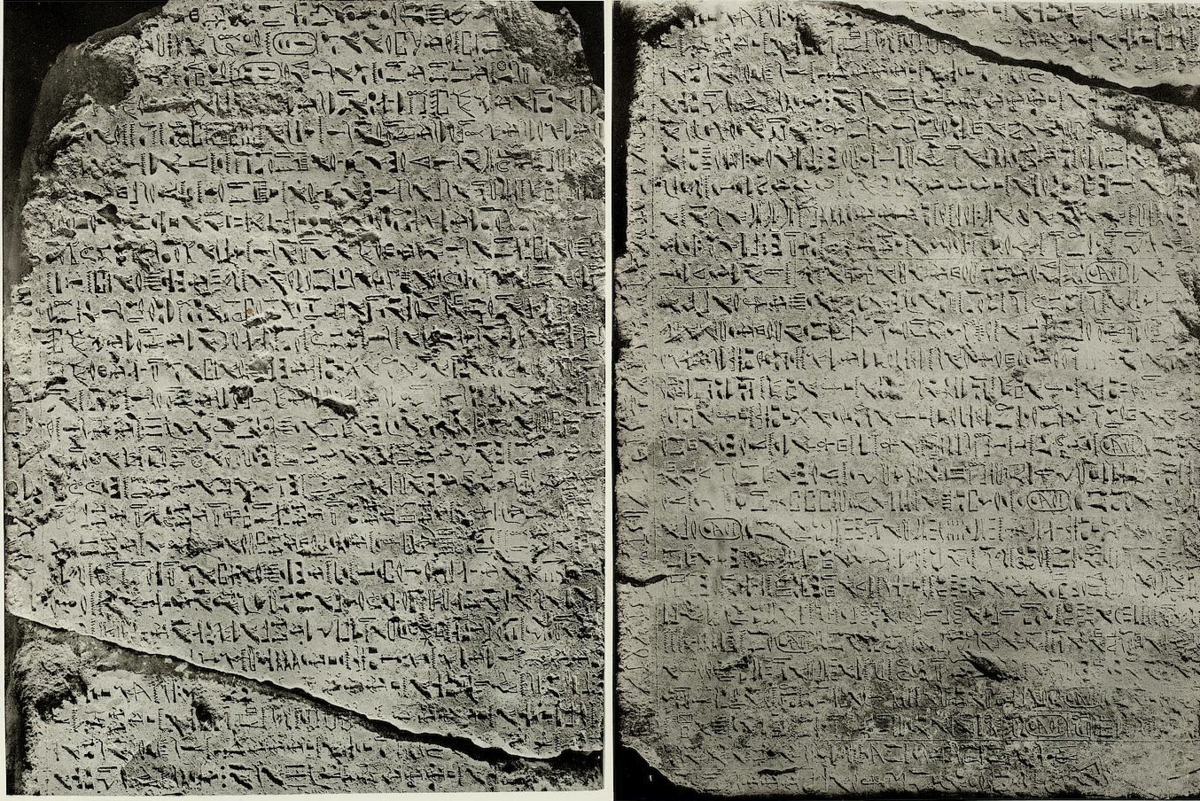 Autobiografia de Weni 1200px-Autobiography_of_Weni%2C_from_Abydos%2C_now_at_the_Egyptian_Museum_in_Cairo