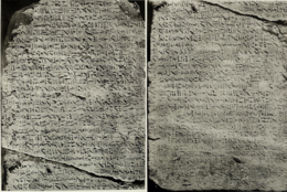 Black and white photograph of a large hieroglyphic text
