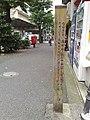 Azabunagasakacho, Minato, Tokyo 106-0043, Japan - panoramio.jpg