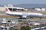 B-2092 LAX (24147857804).jpg