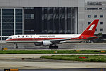 B-2843 - Shanghai Airlines - Boeing 757-26D - SHA (9855001693).jpg