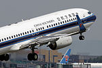 B-5720 - China Southern Airlines - Boeing 737-81B(WL) - CAN (14599581477).jpg