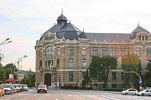 BCU Cluj-Napoca