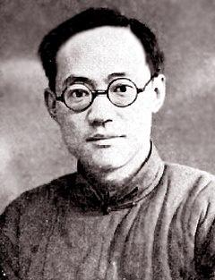 Ba Jin, 1938.