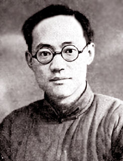 Ba Jin Chinese novelist