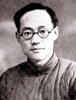 Ba Jin - Ba Jin in 1938