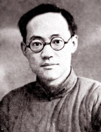 Former Residence of Ba Jin - Ba Jin in 1938.