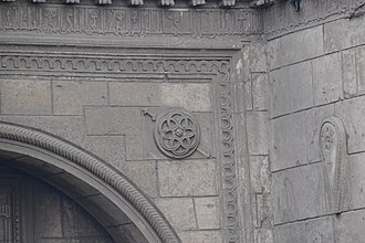 Ali - Ali's Sword and shield carved on Bab al-Nasr gate wall, Cairo