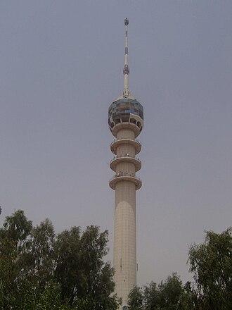 Baghdad Tower - Image: Baghdad Tower, July 2007