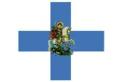 Bandera de los sipahi.png