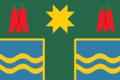 Bandera temuco.png