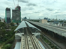 Bang Son Commuter station, Aug 2016 (2).jpg
