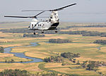 Bangladesh Relief Efforts DVIDS71900.jpg